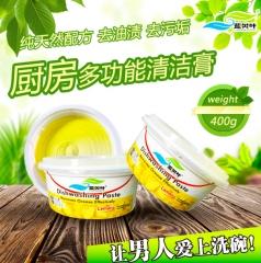 蓝树叶洗碗膏多功能去污 天然安全环保取代洗洁精 400g柠檬香型