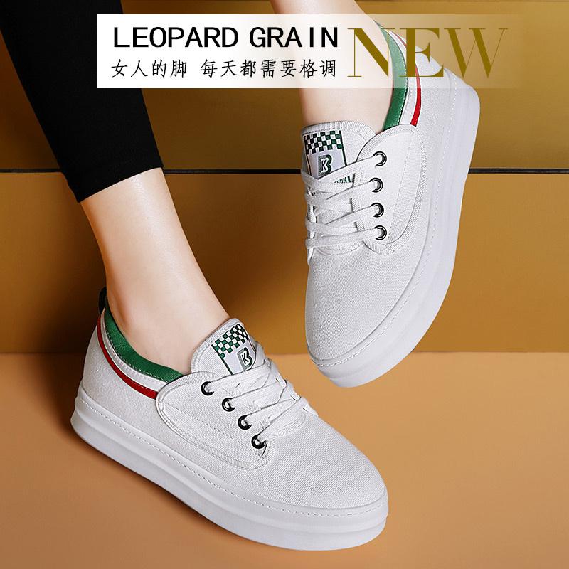 莫蕾蔻蕾 新款韩版运动鞋休闲小白鞋学生单鞋6Q335 红色 35