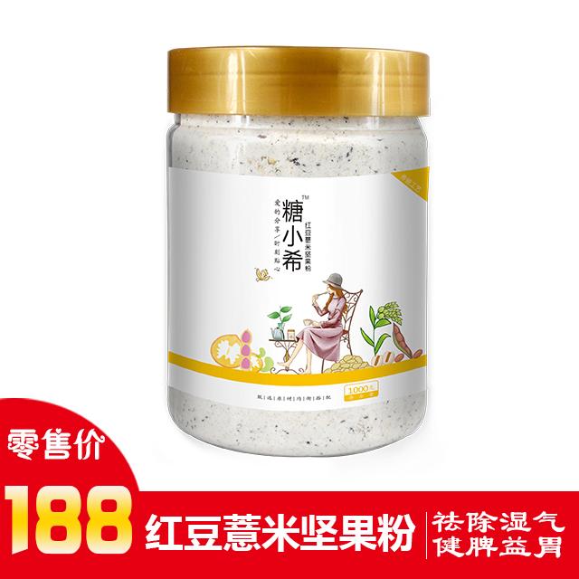 糖小希 红豆薏米坚果粉