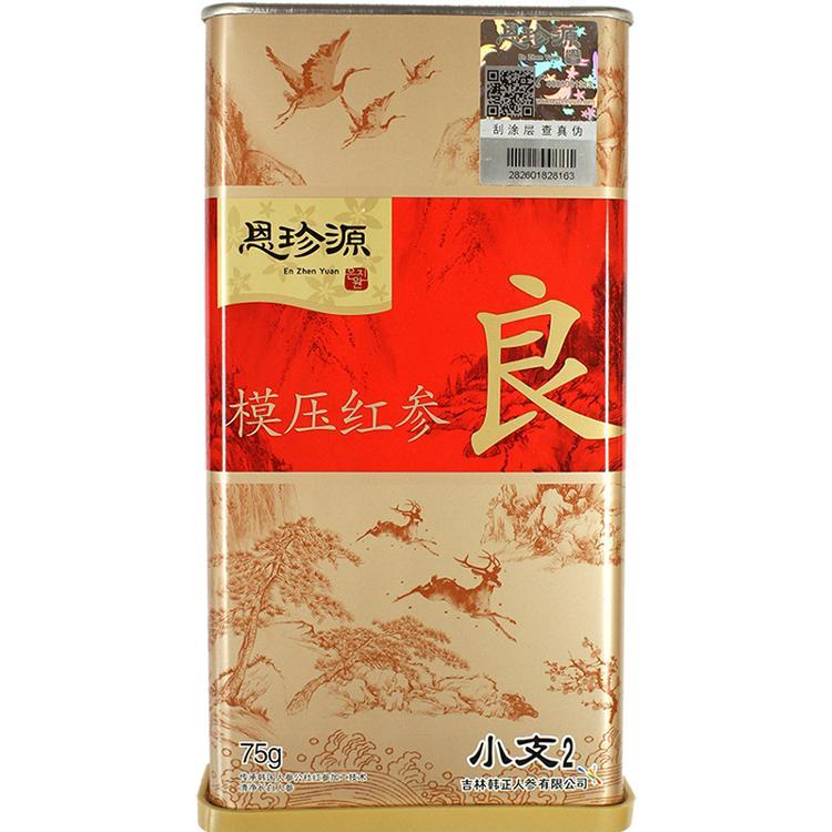 恩珍源模压红参 [良字]( 小支2) 75g